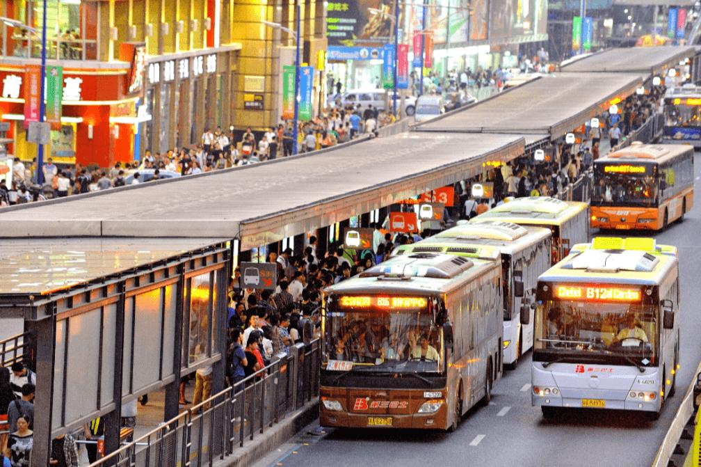 Estación BRT